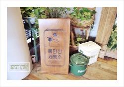 카페놀이 - 북한산 제빵소