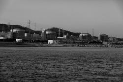 [포토] 노후 핵발전소 폐쇄는 국민의 명령입니다