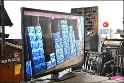 ( 파주출판도시) 활판 공방-국내 유일 납활자 인쇄로 책 만드는곳