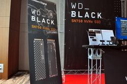 새로운 블랙! WD Black SN750 NVMe SSD 발표회