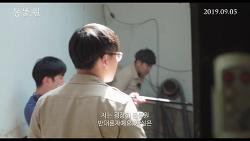 [09.05] 동물, 원_예고편