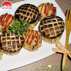 표고버섯 주먹밥 * 간단한 점심 만들기