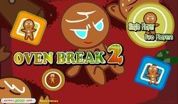 쿠키런 오븐 브레이크2