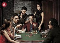 영화 타짜: 신의 손(Tazza-The Hidden Card, 2014) 다시보기, 후기, 결말, 줄거리