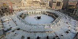 [종교] 코로나19 창궐기에도 상징적으로 강행하는 올해 성지순례를 위한 사우디 당국의 안전 지침!