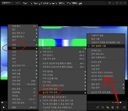 팟플레이어 실시간 자막 번역 기능 이용하기