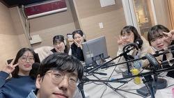 [인터뷰] 관악FM 라디오 '행복을 전하는 사람들'