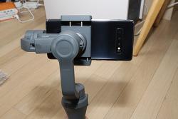 DJI 오즈모 모바일2 갤럭시S10+ 사용기 완성도 높은 스마트폰 짐벌