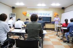2019년 두번째 회원만남의 날