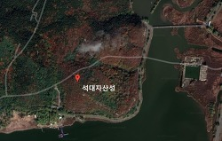 석대자산성 위성사진