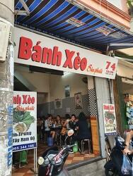 하노이 가성비 좋은 반세오 추천맛집 반세오  사우 푸옥 Banh Xeo Sau Phuoc (하노이 추천  맛집)