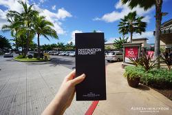 하와이 태교여행, 와이켈레 아울렛 쇼핑 하기 & 하와이 아울렛 할인쿠폰 받는 법 ( 하와이 쇼핑 리스트 )