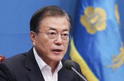 문재인 대통령, 다시는 일본에 지지 않는다