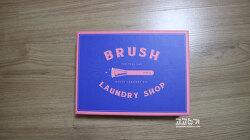 브러시클렌징티슈를 이용해 깨끗하게 관리하는 브러쉬세척방법 소개해요~