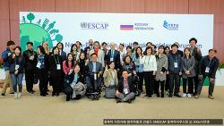 한국 시민사회의 대거 참여로 역대 최다 시민사회그룹 참여...한국 장애운동그룹의 리더십 돋보여