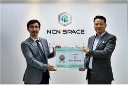 [신아일보] 엔씨엔스페이스㈜, NGO 조인어스코리아 첫 기업 후원사로 참여