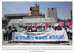 중국인민일보, 트럼프 북미회담 개최하라, 여성들 평화시위 보도