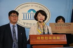 [기자회견] 일회용컵 보증금제 재도입 요구 기자회견