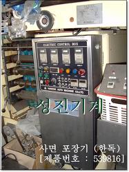 사면포장기 4열, 분말10g용,모델명 : PD-4V 를 소개합니다