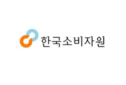 웨이브히어링 브라이언송 단상, 한국소비자원 '어르신 소비생활 꿀팁 (보청기 편)'