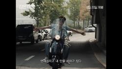 [06.20] 검은 여름_예고편