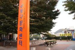 광주 동구 문화센터 달빛걸음 갤러리 카페 박찬희 그림 전시회