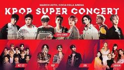 [문화] 슈퍼 주니어를 대표로 하는 코카콜라 아레나 개관 이후 첫 K-POP 콘서트 3월 개최!