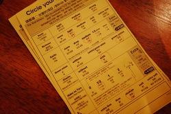 오사카맛집 이치란 라멘 / 그릇시장 도구야스지/ 도톤보리 타코야끼먹기!