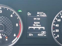 더 뉴 아반떼 주행거리 40,000km 돌파!