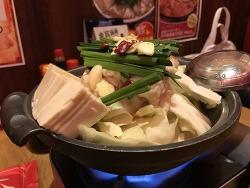 광저우 맛집_ 홍등룡 Hongdenglong 红灯笼 일본식당 / 모쯔나베 / 미소라면