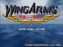 [SS] 윙암즈 - 화려한 격추왕 (Wing Arms) 1995 - [2] 게임플레이