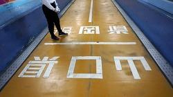 후쿠오카+사가 여행기 (16) 간몬터널(해저터널)