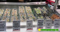 뉴질랜드 길 위의 생활기 971-공항에서 먹은 마지막 식사, 연어 초밥