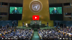 Trump calls Kim Jong-un 'rocket man' in UN speech (트럼프 유엔 연설)