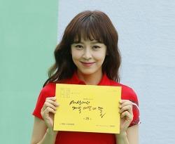 KBS 2TV 주말드라마 '세상에서 제일 예쁜 내 딸'에서 나혜미 역으로 강성연 합류