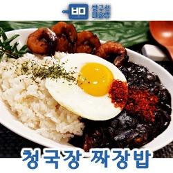 짜장밥도 이렇게 만들면 더 맛있어! 버섯 청국장 짜장밥 만들기, 만드는 법