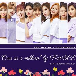 """🎤 Learn Korean with Twice`s """"One in a million"""" 🎧"""
