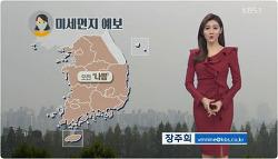 내일 오전까지 미세먼지 주의, 아침 안개 2017.09.24 KBS날씨뉴스 장주희 기상정보