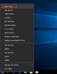 윈도우 10 팁: putty가 더 이상 필요없다! 내장 OpenSSH 클라이언트 설치하기
