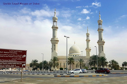EID Holiday in Kuwait