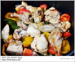 [적묘의 간단레시피]에어프라이기,닭구이,돼지고기 수육,군고구마,에프 활용, 도시락 메뉴