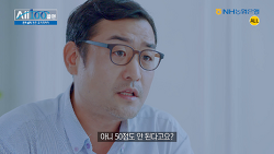 ALL100플랜 은퇴설계 전문 교육 드라마 - 자영업 편