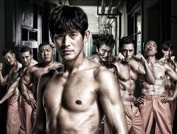 영화 프리즈너(The Prisoner, 2020) 후기, 결말, 줄거리