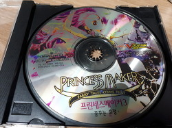 프린세스메이커 3 번들(V챔프) CD-DA(음원트랙) 유무(만트라와 차이점) 와 장점