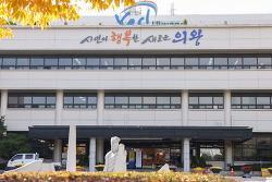 [20201125]의왕시, 지방자치경쟁력 경영성과 부문 전국 3위 달성