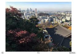 국립 4.19 민주묘지 / 절두산 성지 / 서달산