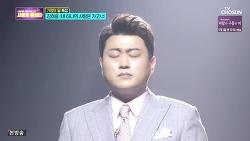 김호중, 만개로 대중음악계에 일으킨 파장