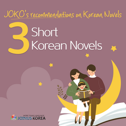 [Korean Class] 1st time of the Introducing Korean Literature contents!