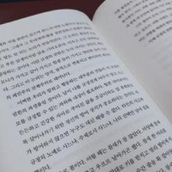 [저자와의 인터뷰] 우리가 지나온 풍경과 사람들,『나도 나에게 타인이다』저자, 소진기 작가님