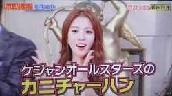 보아 <BoA>일본 방송 출연
